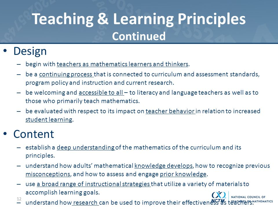 Teaching & Learning Principles Continued Design – begin with teachers as mathematics learners and thinkers.
