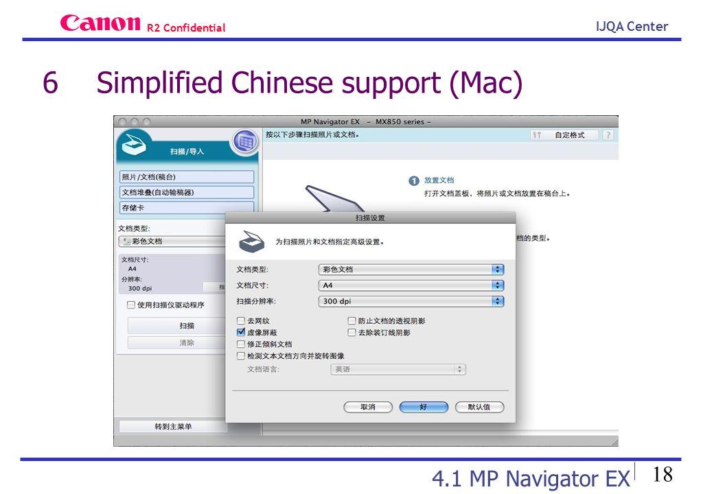 MP NAVIGATOR EX 1.1 DRIVER DOWNLOAD