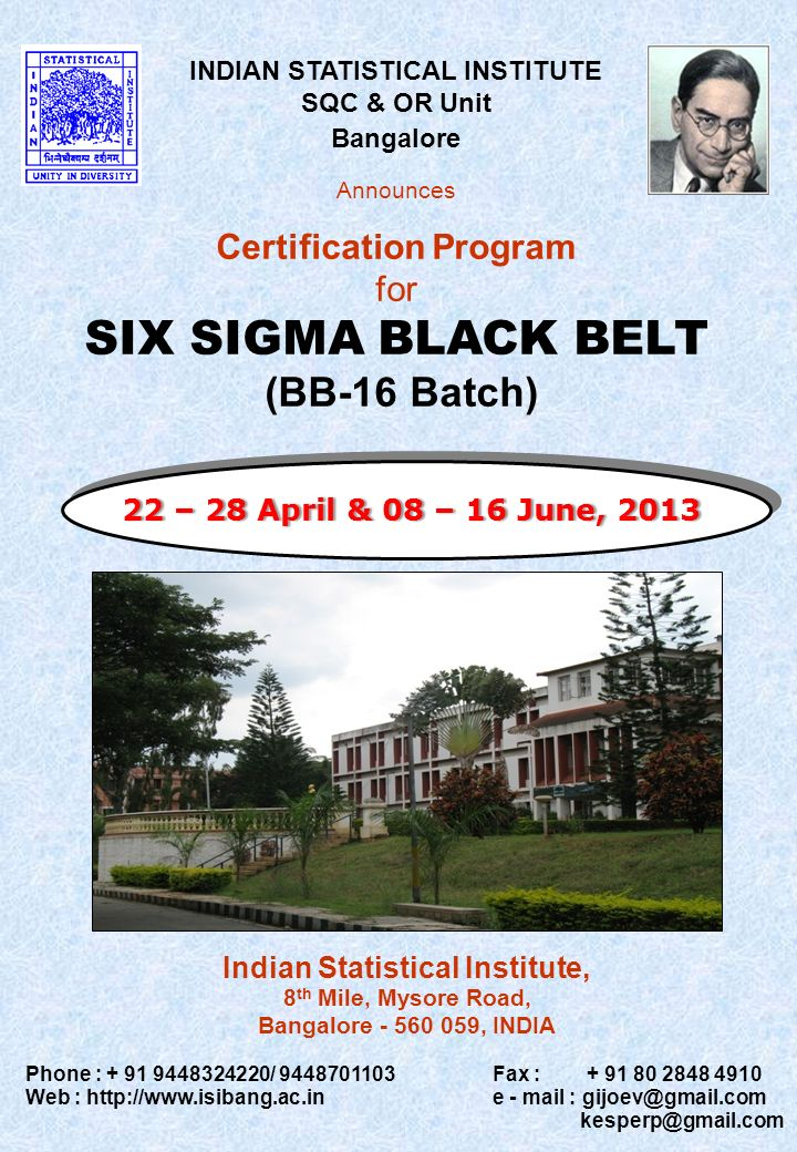 Indian Statistical Institute Sqc Or Unit Bangalore Announces