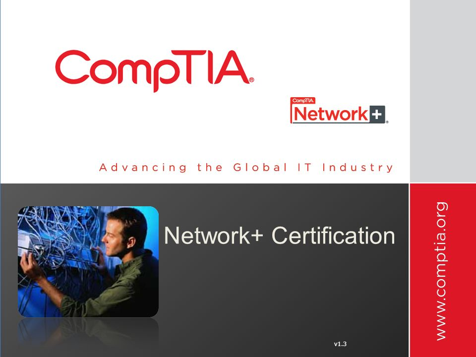 V13 Network Certification Comptia Network Certification Vendor