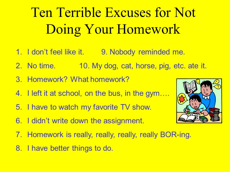 10 Excuses For Not Doing Your Homework