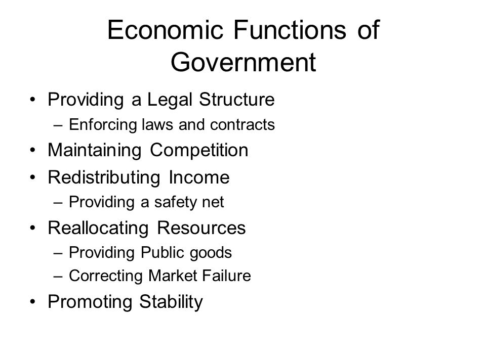economic functions of government