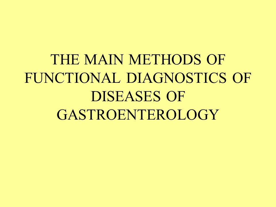 THE MAIN METHODS OF FUNCTIONAL DIAGNOSTICS OF DISEASES OF