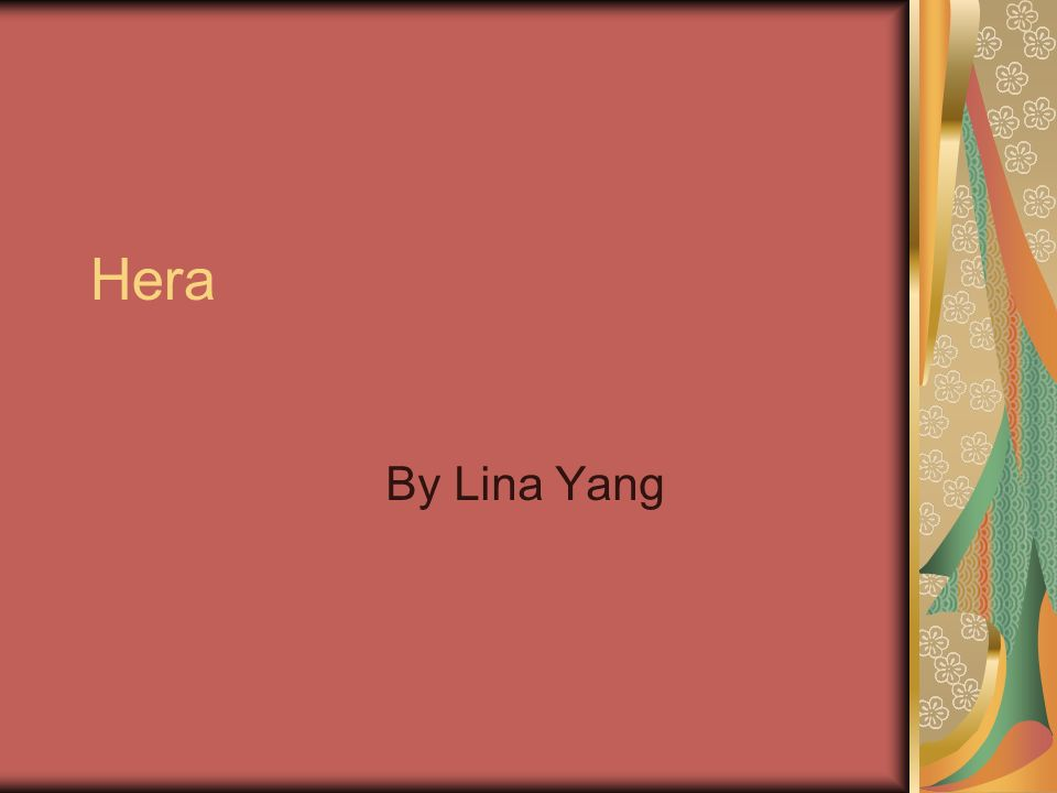 Hera By Lina Yang The Symbol And Names The English Name Of The God