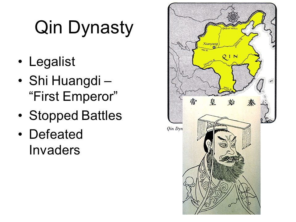 Qin Dynasty Legalist Shi Huangdi – First Emperor Stopped Battles Defeated Invaders