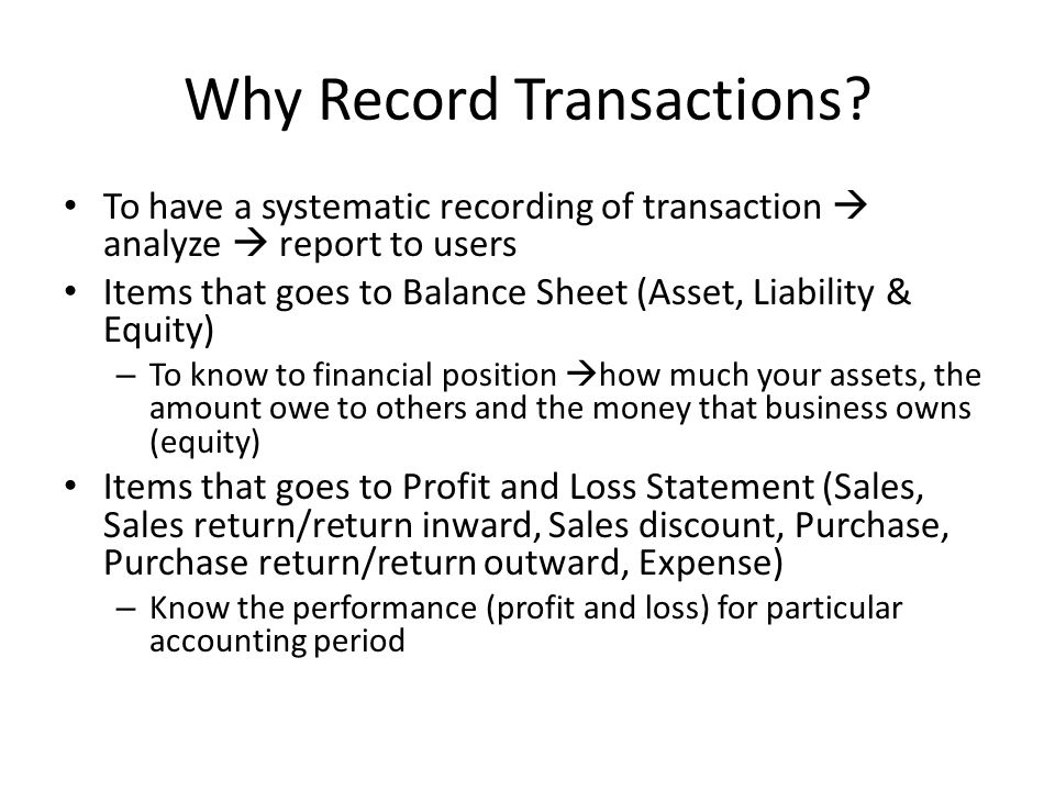 Why Record Transactions.