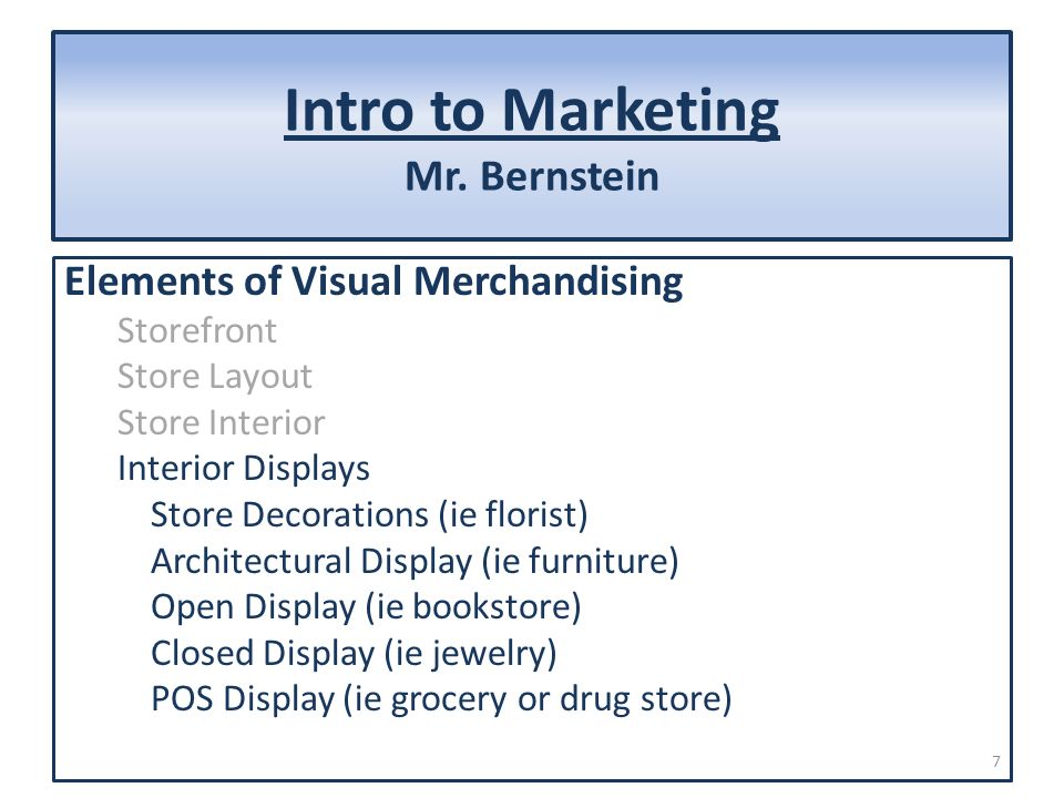 drug store layout