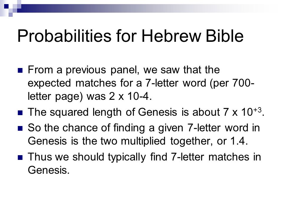 Cracking the bible code robert c newman the bible code in recent probabilities for hebrew bible since the number of expected matches of 2 letter and longer expocarfo Image collections