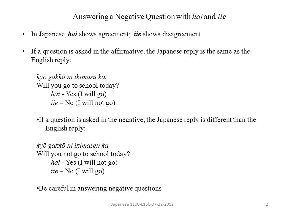 Answering A Negative Question With Hai And Iie Expressing What Is