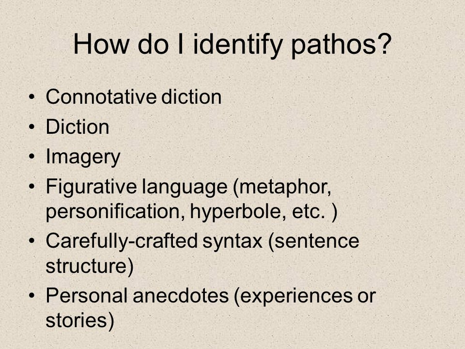 How do I identify pathos.