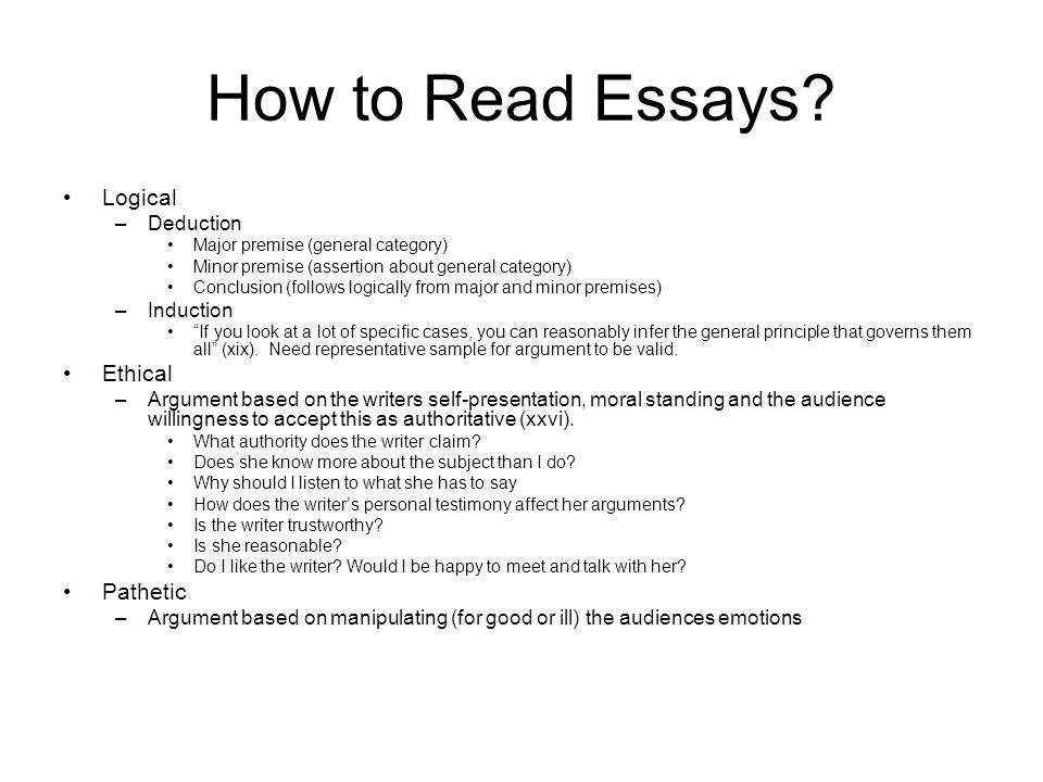 How to Read Essays.