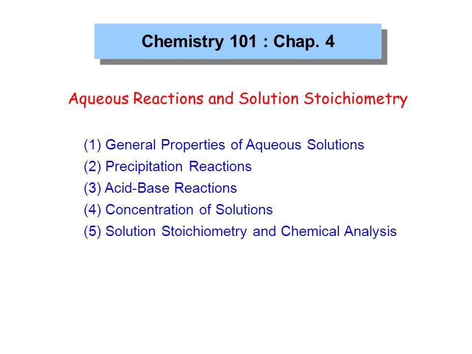 Ppt the nature of aqueous solutions and molarity and solution.