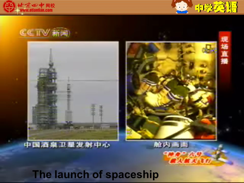 The launch of spaceship Why do people send up spaceships