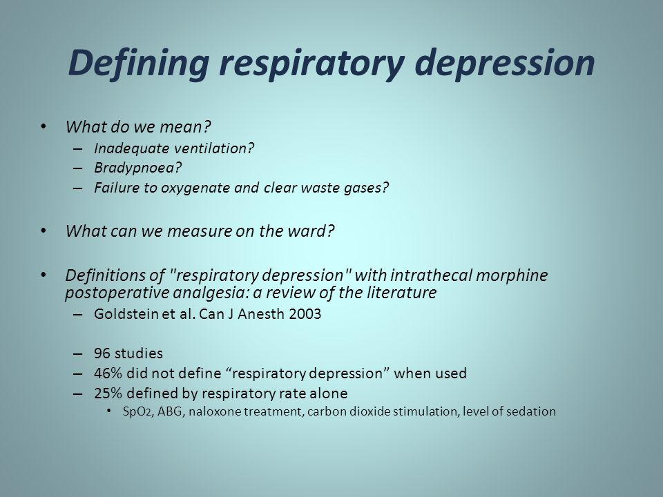 what is the definition for respiratory depression