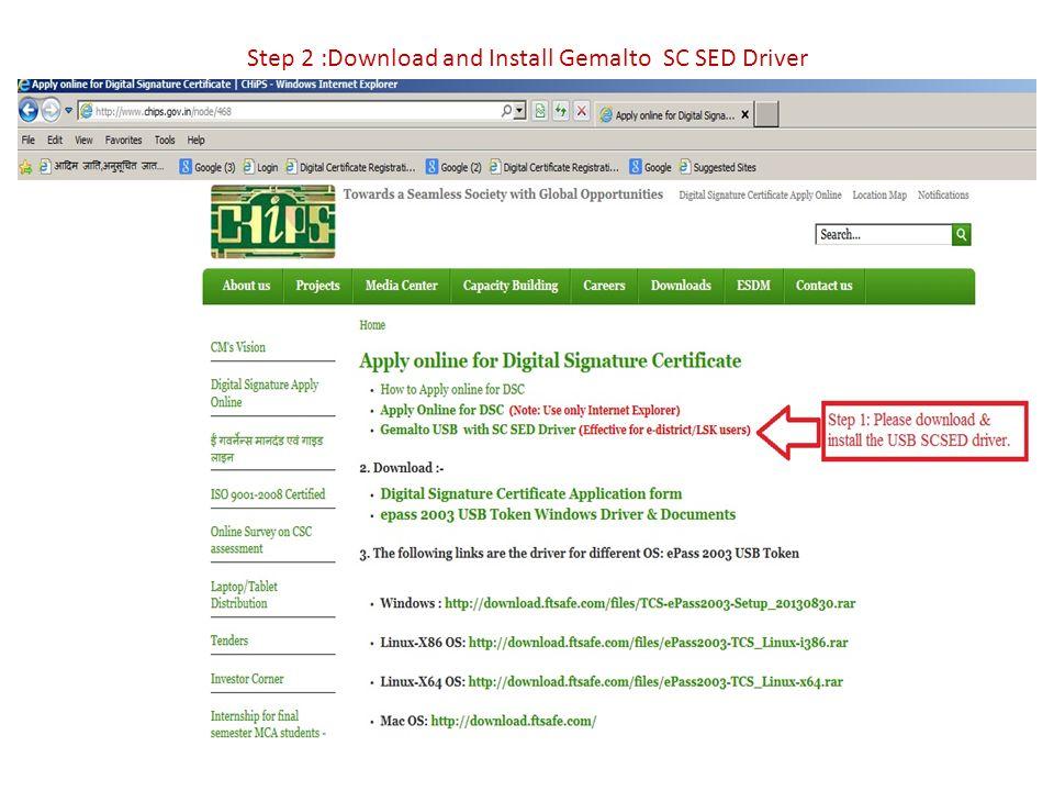 Epass2003 digital driver signature
