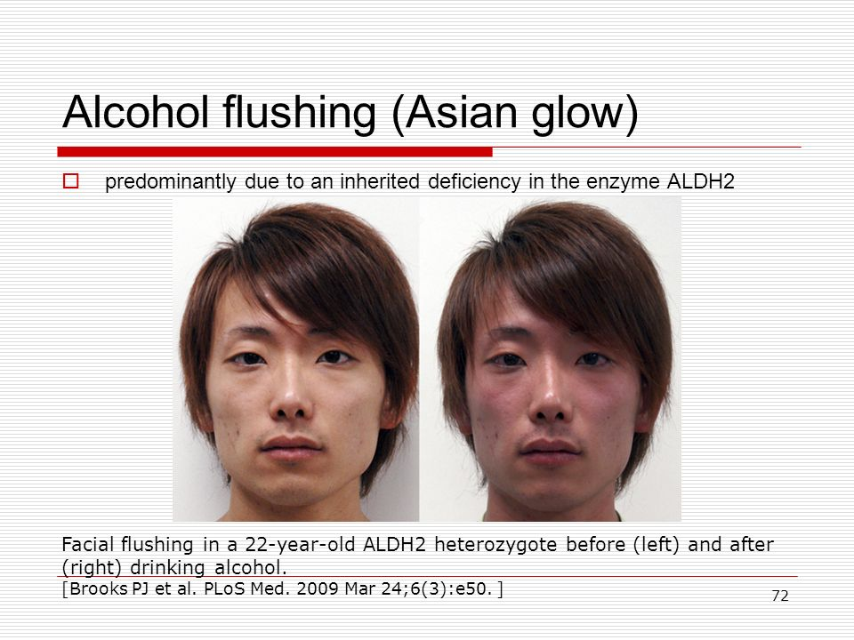 erotic-massage-facial-flushing-due-to-alcohol-use-fuck