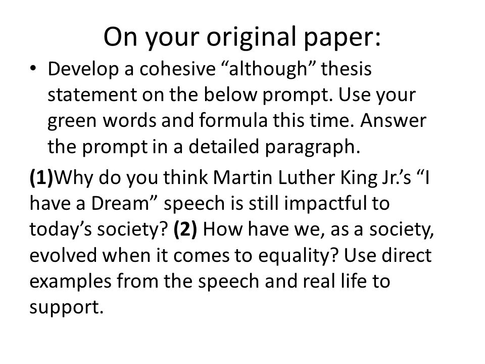 literary analysis essay i have a dream speech For the remainder of the class, the students will search for a different speech on the internet and continue to fill out the finding literary devices in dr king's 'i have a dream' speech worksheet.
