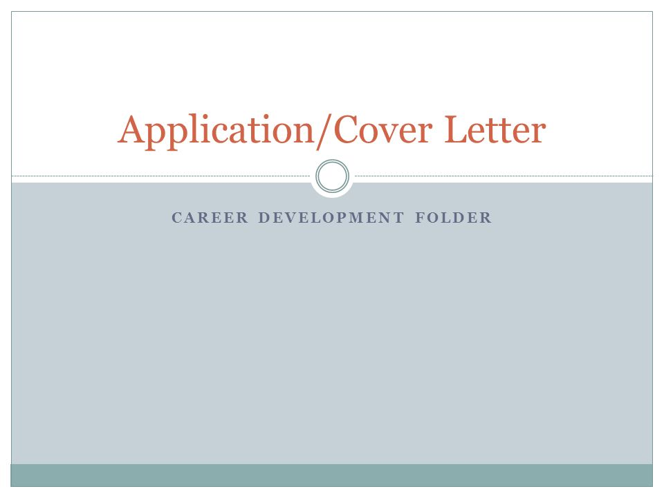 CAREER DEVELOPMENT FOLDER Application/Cover Letter