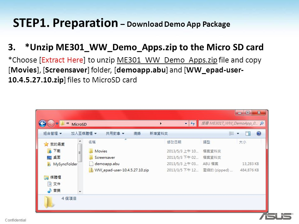Confidential [Offline] Regular Demo installation SOP for ME301T