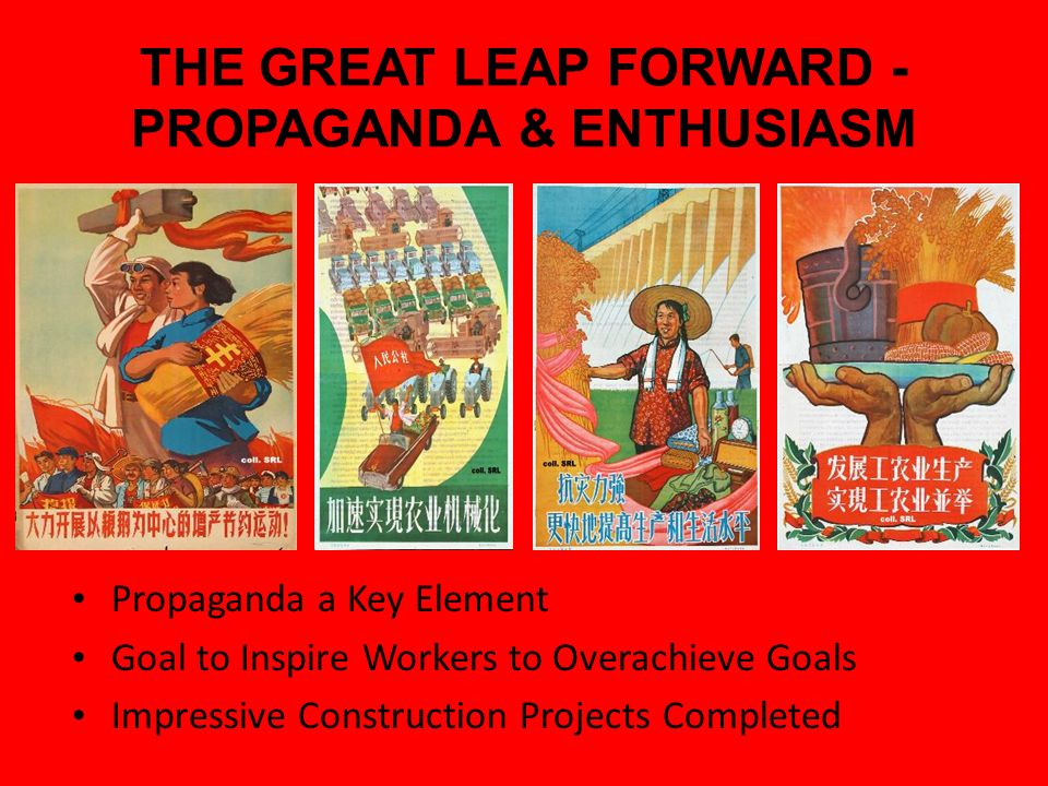 mao s red china china under communist rule the great leap forward