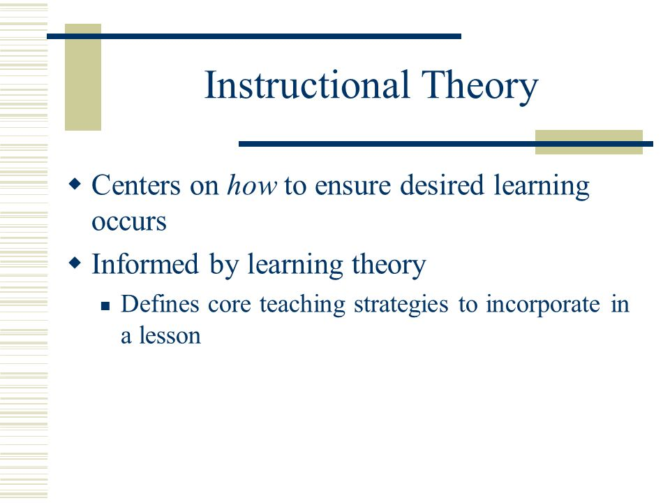 what are core teaching strategies