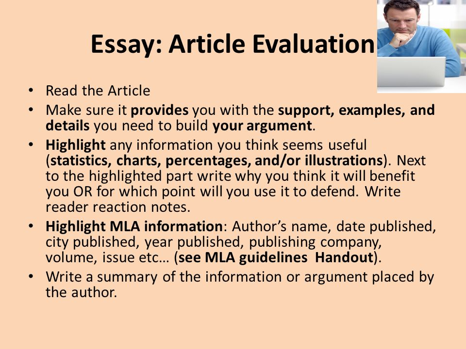 evaluate article essay
