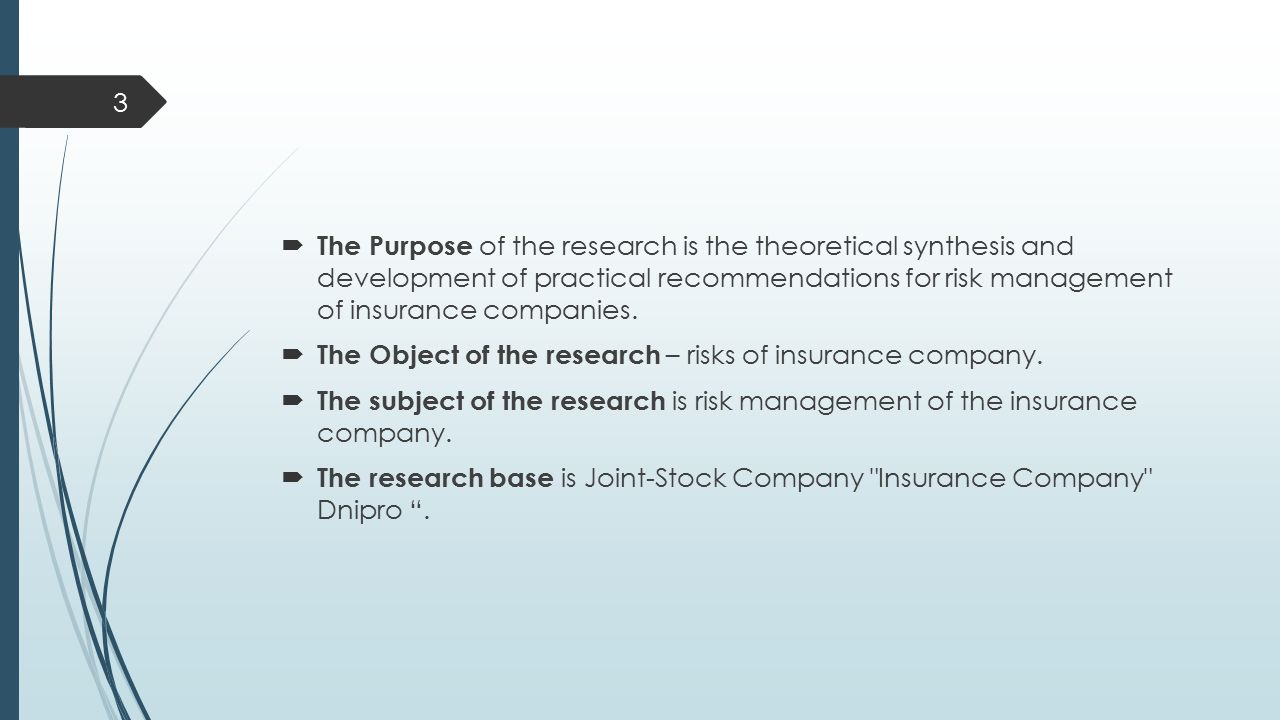 Risk management in insurance sector ppt.