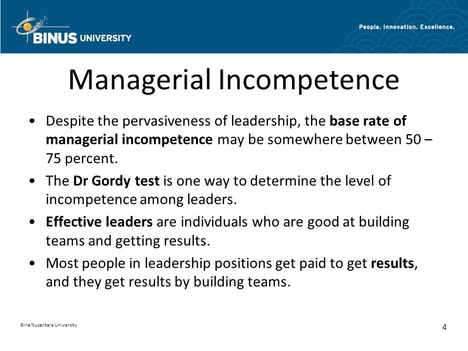 managerial incompetence definition