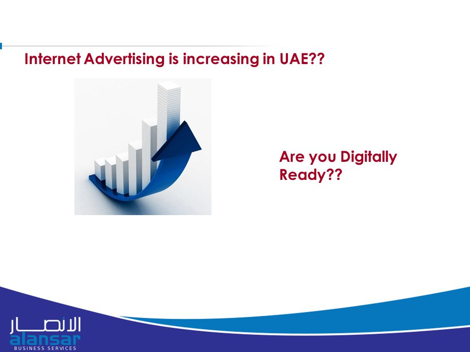 Internet Advertising is increasing in UAE Are you Digitally Ready