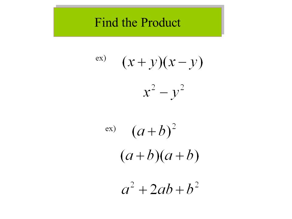 Find the Product ex)