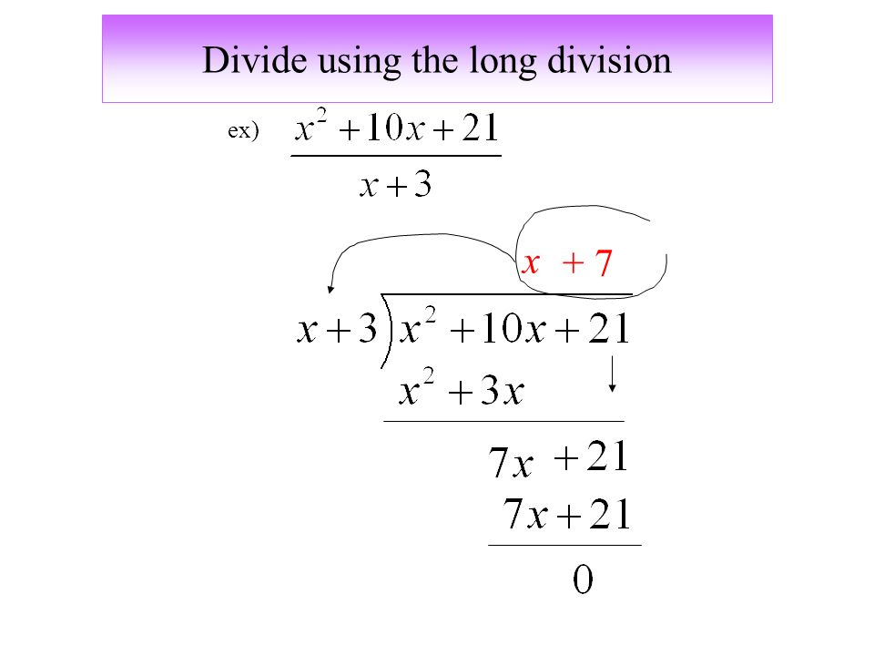 Divide using the long division ex) x + 7