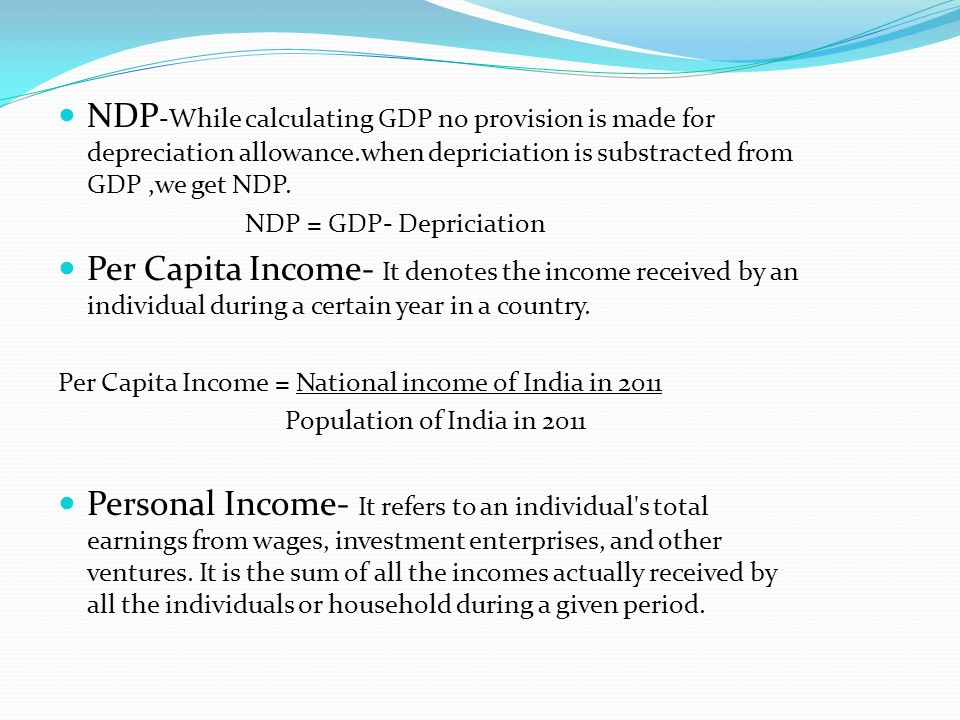 how national income is calculated in india