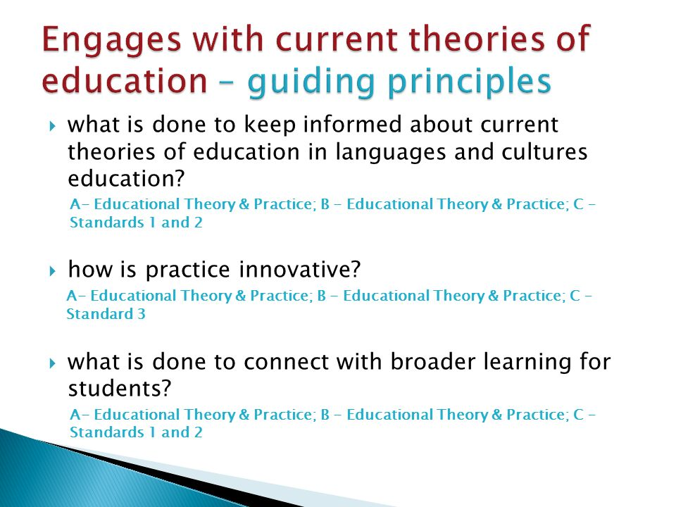  what is done to keep informed about current theories of education in languages and cultures education.