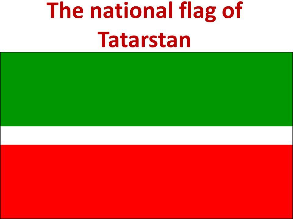 tatarstan my homeland the map of tatarstan ppt download