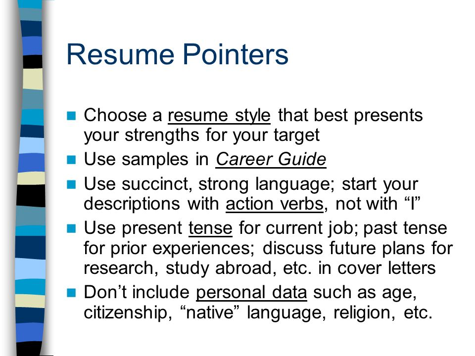 Resumes That Guarantee Interviews Presented By Mary Ellen Buhl Ppt