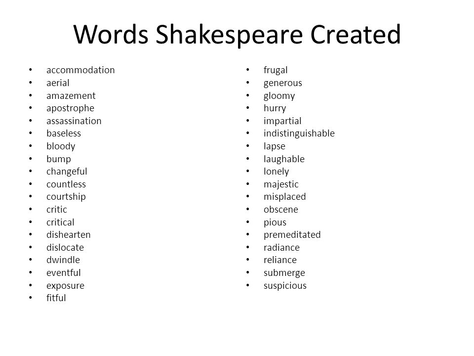 words shakespeare made up