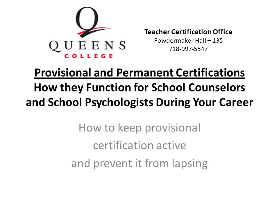 Provisional And Permanent Certifications How They Function For