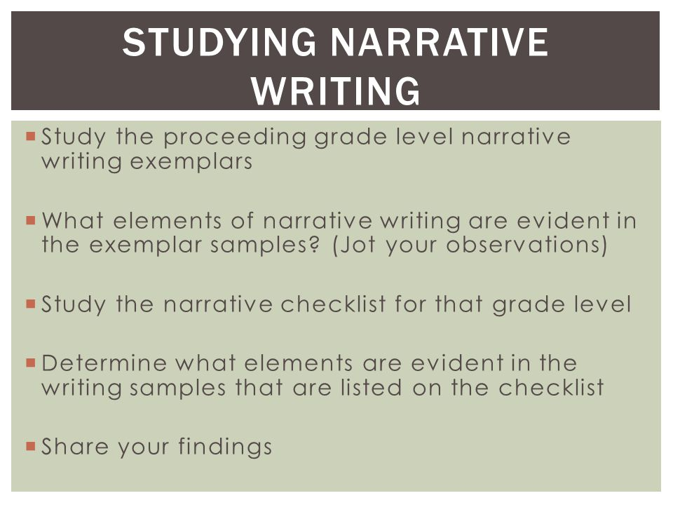 narrative writing samples