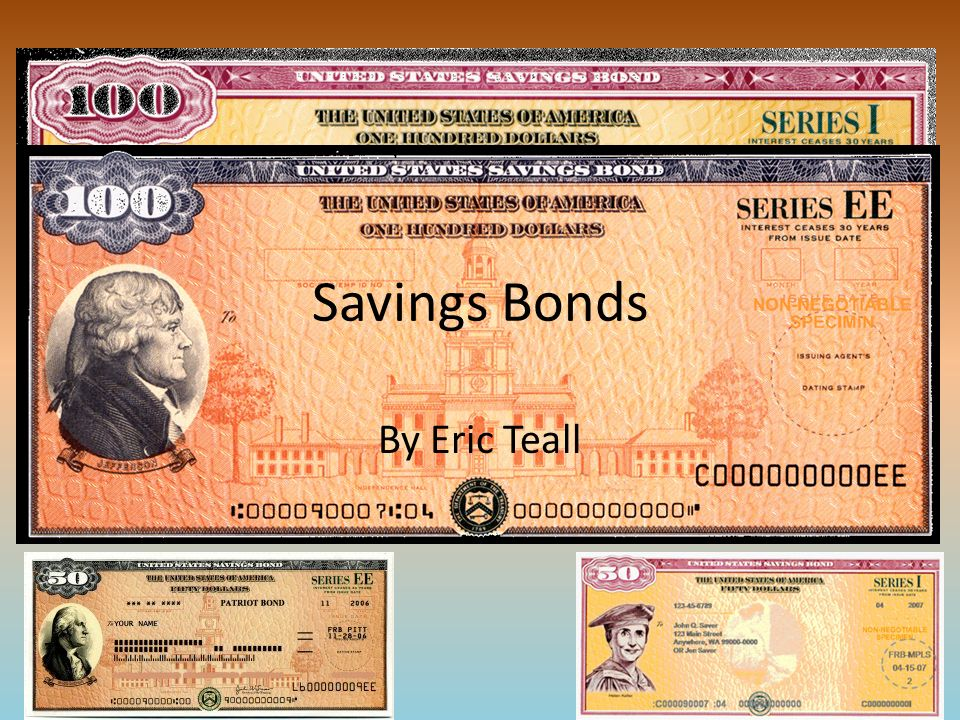 When does a savings bond mature