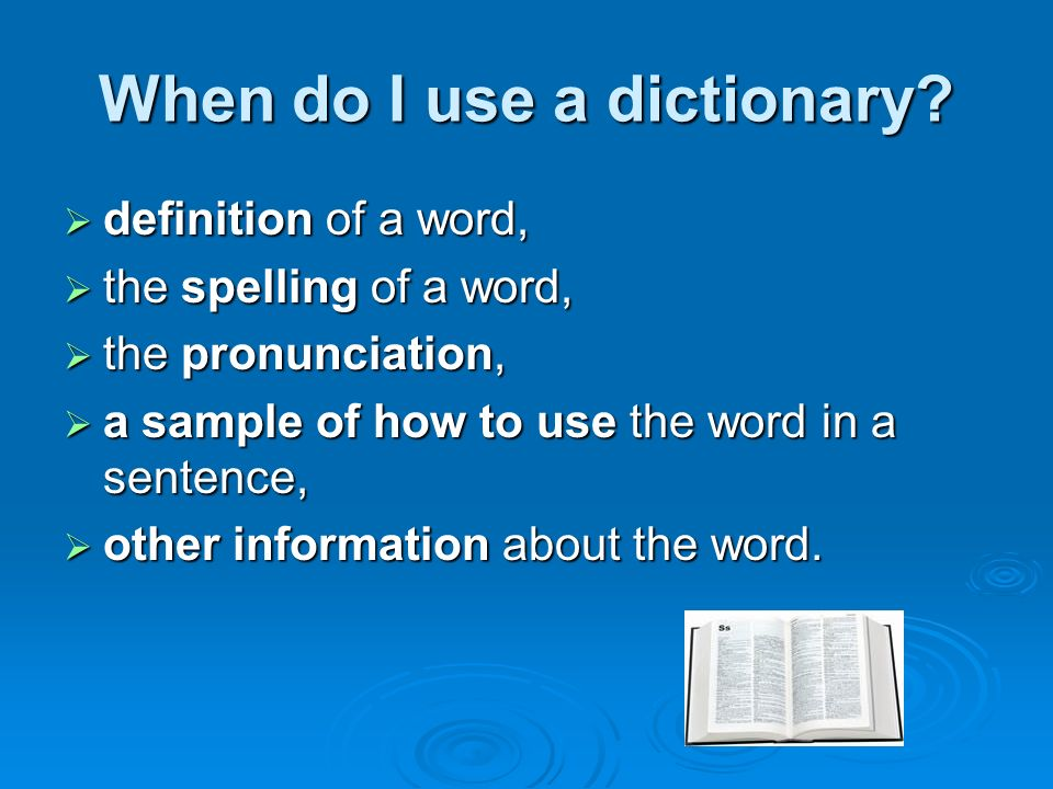 When do I use a dictionary.