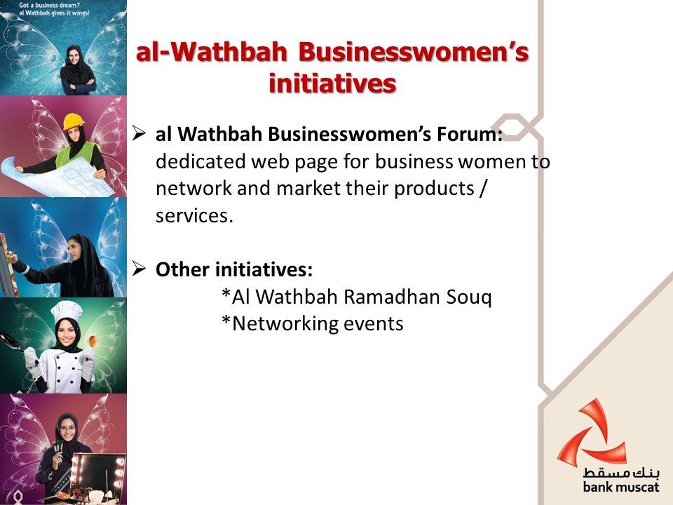 """Oman Economic Forum """"Small and Medium Enterprises: Creating"""