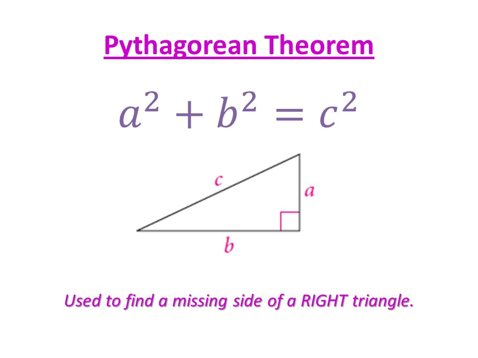 16ea84492dd5 Section 7 – 2 The Pythagorean theorem   Its converse Objectives  To ...