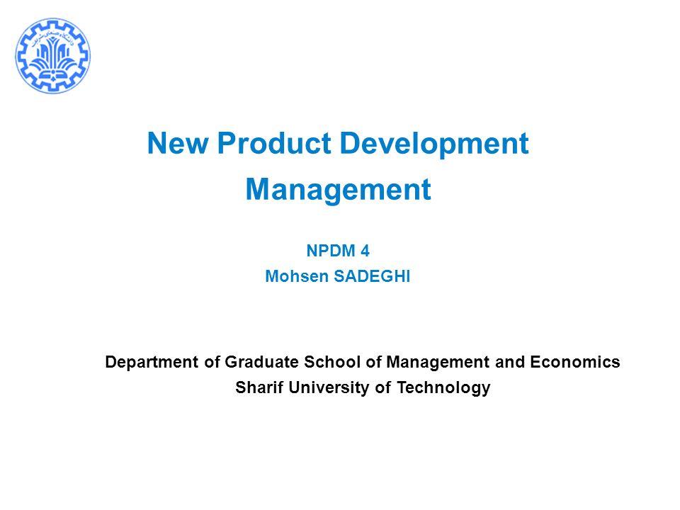 economic analysis for new product development