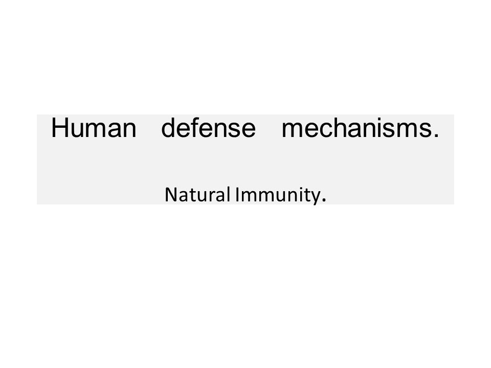 why are defense mechanisms important