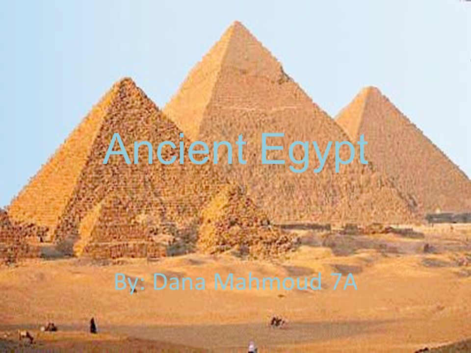 Ancient egypt by dana mahmoud 7a the map of egypt ppt download 1 ancient egypt by dana mahmoud 7a gumiabroncs Gallery