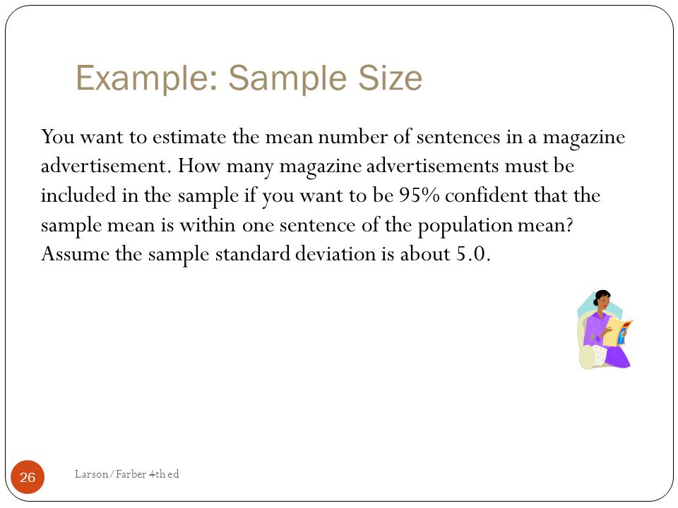 Section 6. 1 confidence intervals for the mean(large samples) ppt.
