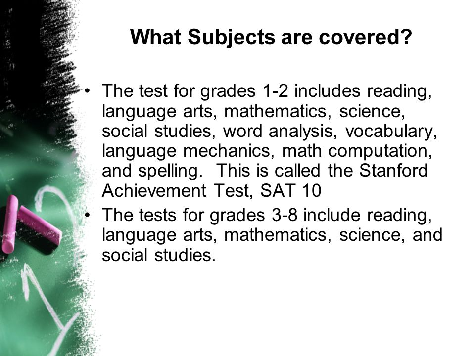 What Subjects are covered.