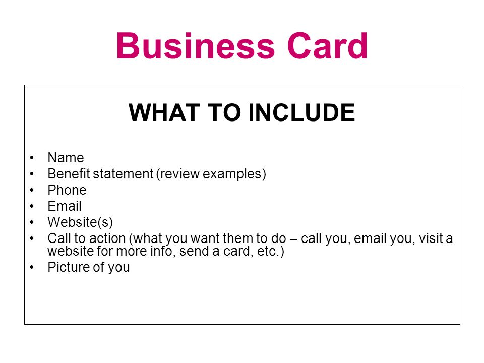 Tools to help introduce soc to prospects prospecting tools 7 business card what to include colourmoves