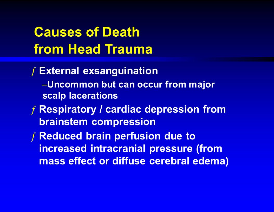 Symptoms and treatment of head injury in children under one year