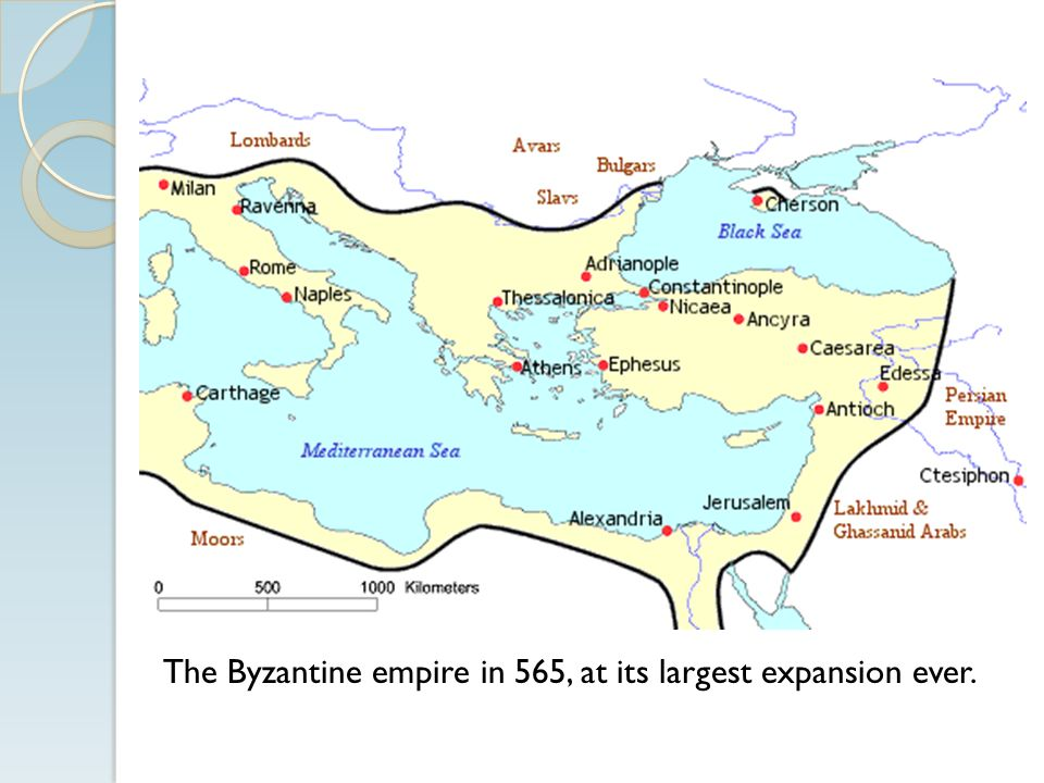 The Byzantine empire in 565, at its largest expansion ever.